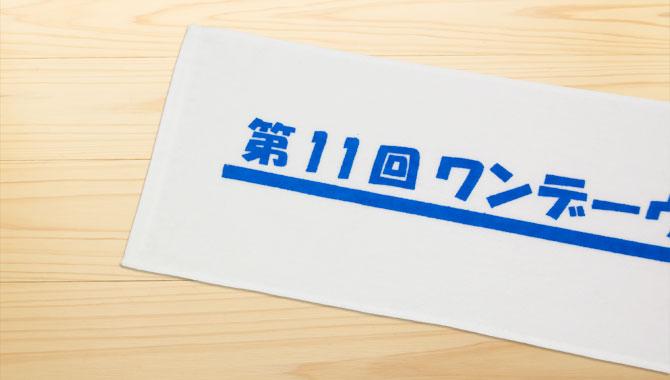 npotanbamiwa_walking201248_03