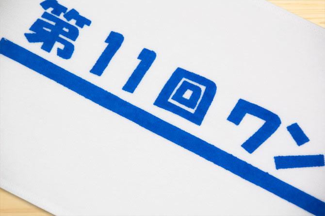 npotanbamiwa_walking201248_06
