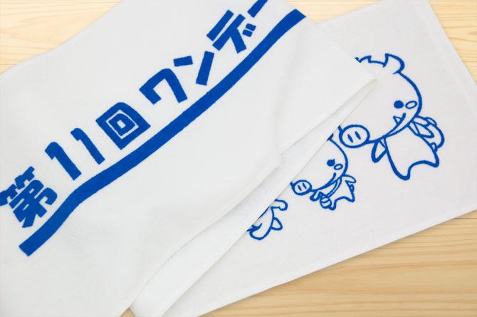 npotanbamiwa_walking201248_07