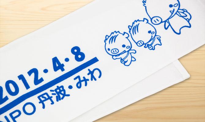 npotanbamiwa_walking201248_08