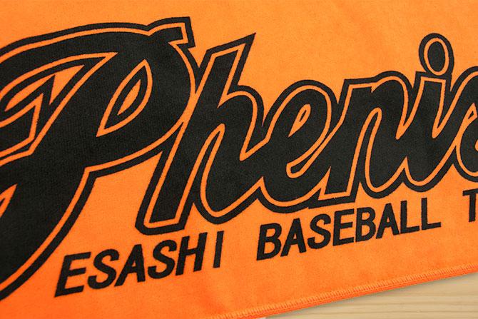 phenix-esashibaseball2014-07