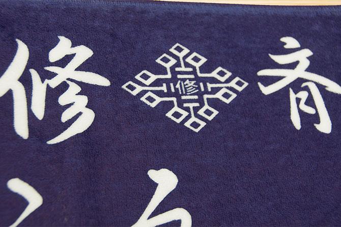 syusei2013-06