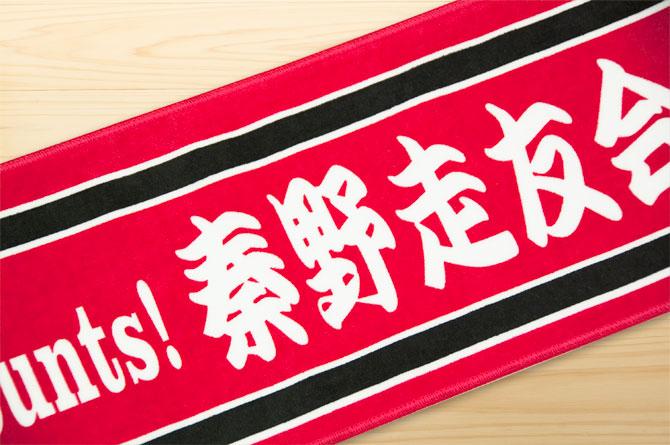 tainosouyuu03