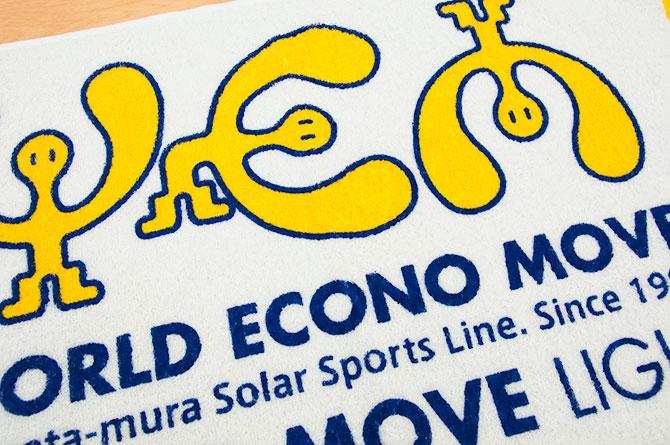 world-eco-move2015-02
