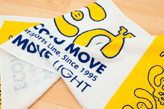 world-eco-move2015-05