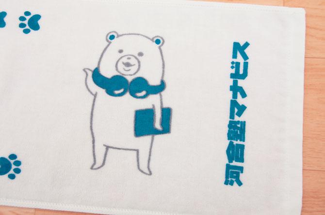 kawaijyuku2015-03