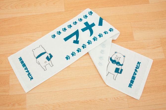 kawaijyuku2015-04