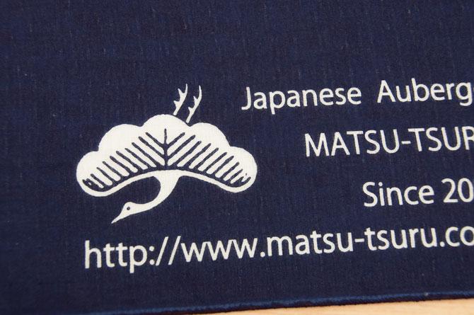 matsu-tsuru2015-02