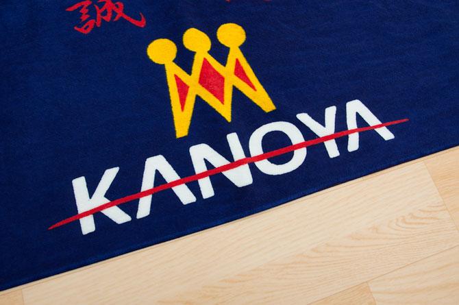 kanoya-st-201503