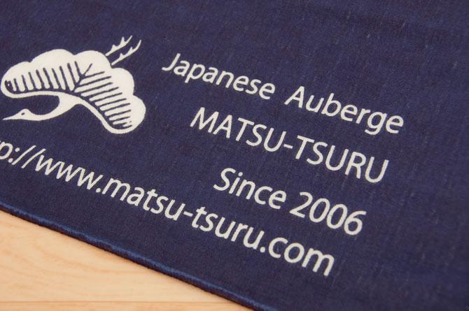matsu-tsuru2015-05