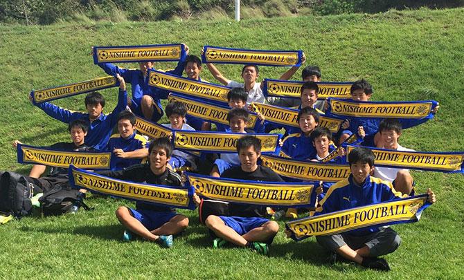 マフラータオルnishime-football