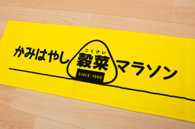 kamihayashi2015-03