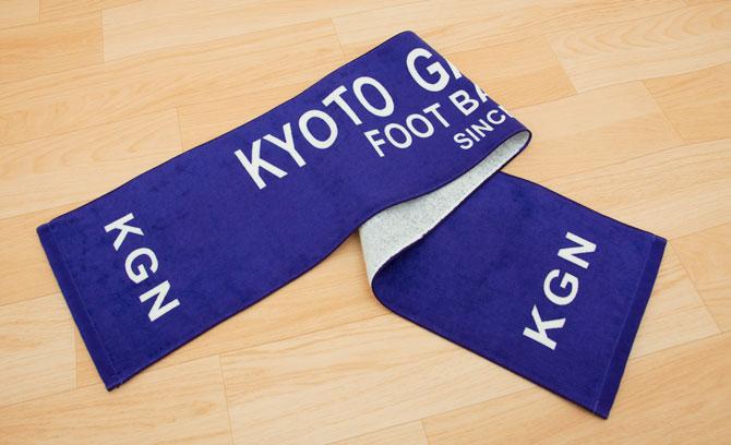 kyoto-gaidai-nishi2015-02