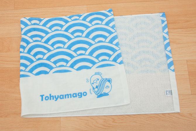 tohyamago2015-04