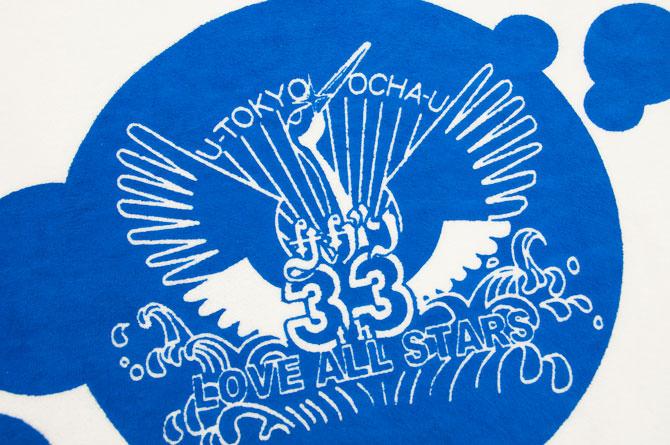 tokyo-scha-u2015-02