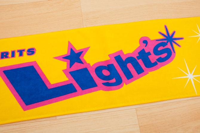 Lights2015-02