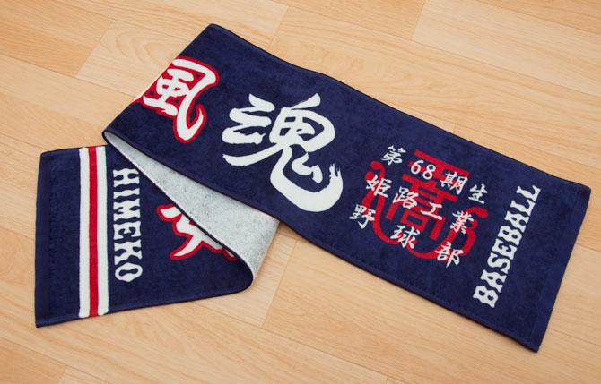 himeko2015-06