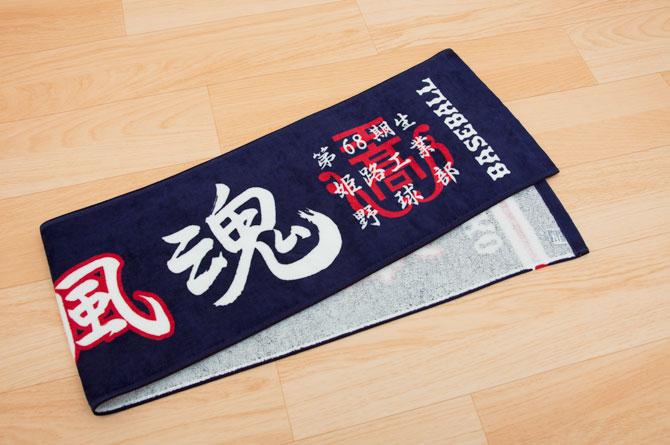 himeko2015-07