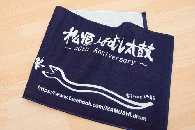 mamushi-drum2015-07