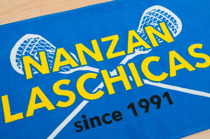 nanzan-laschicas2015-02