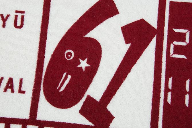 tokyu-fes2015-03
