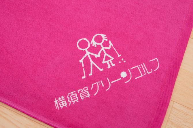 yokosuka-greengolf2015-02