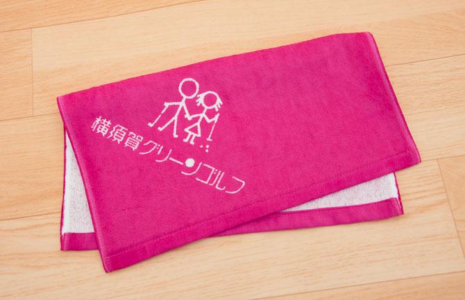 yokosuka-greengolf2015-04