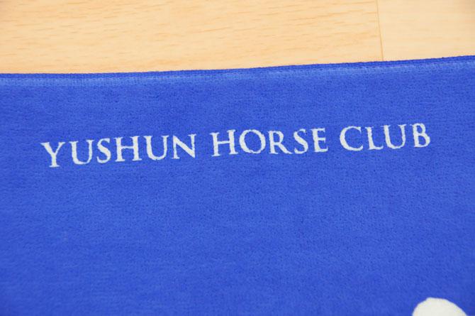yushin-horse-club2015-03
