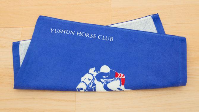 yushin-horse-club2015-04