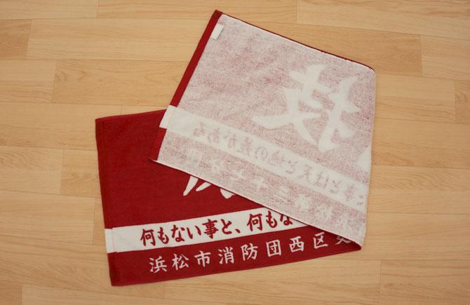 toryugi-05