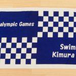 パラリンピック出場記念