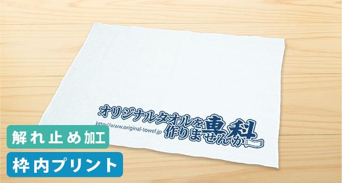 手拭いハンカチ てぬぐい 布巾