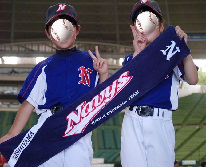 野球チーム マフラータオル