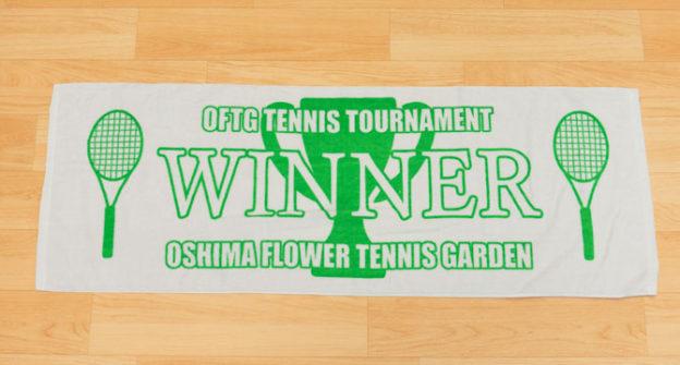 参加賞 テニスサークル テニス教室