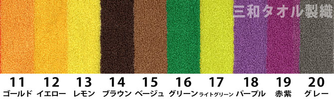 ジャガード色糸
