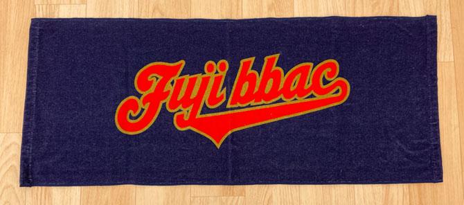 少年野球チームのチームタオル
